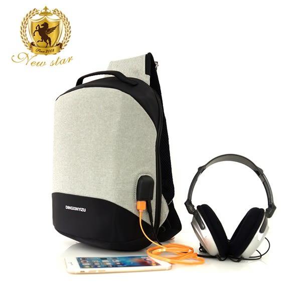 斜胸包 簡約時尚防水充電單肩背包後背包包 NEW STAR BK264