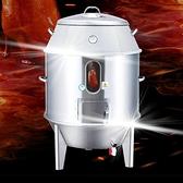烤鴨爐燃氣木炭兩用燒鴨烤爐燒雞鵝吊爐不銹鋼煤氣家用小型箱商用 阿卡娜