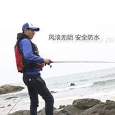 浮潛衣 YSK日系海釣加厚浮力防水保暖釣魚服釣魚馬甲背心磯釣救生衣大人 風馳