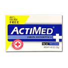 ACTIMED艾迪美 抗菌潔膚皂125g/塊{嘉家生活網}