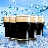 無鉛玻璃德國啤酒杯六只套裝創意酒吧飲料杯進口家用個性小扎啤杯 預購商品