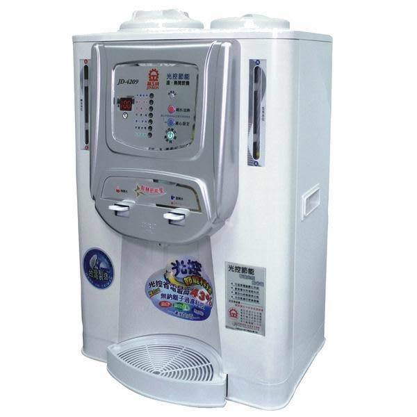 【中彰投電器】晶工牌(10.2公升)光控溫熱全自動開飲機,JD-4209【全館刷卡分期+免運費】省電節能~