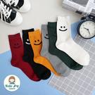 【正韓直送】韓國襪子 塗鴉笑臉加大男性中筒襪 微笑襪子 男襪 長襪 哈囉喬伊 M94