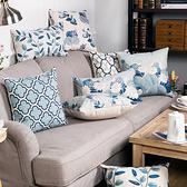 時尚簡約實用抱枕71  靠墊 沙發裝飾靠枕