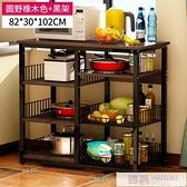 廚房收納架碗櫃置物架落地多層碗架微波爐調味料架子免打孔省空間  牛轉好運到  YTL