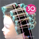 燙髮防壓痕長型髮針/冷燙針-30支(不挑色)[98920]美髮沙龍燙髮必備用具