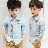 【新年鉅惠】 男童襯衫長袖2018秋裝新款童裝純棉兒童春秋白襯衣中大童上衣薄款