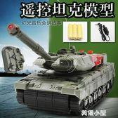 兒童遙控坦克大型充電坦克遙控車汽車坦克模型男孩禮盒裝玩具QM『美優小屋』