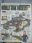 【書寶二手書T1/軍事_ZEF】世界戰車博物館圖鑑_Morinaga.Yoh