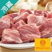 台灣珍豬豬小排 (1台斤±5%/盒)【愛買冷藏】