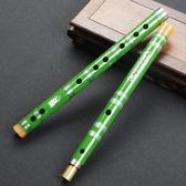 週年慶優惠-笛子紫竹苦竹樂器學生初學橫笛/竹笛