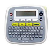 [贈12mm相容標籤X1] Brother PT-D200 標籤機(中文介面) (列印速度優PT-1280)