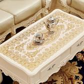 燙金桌布PVC防燙免洗茶幾墊餐現代簡約桌臺布長方形鏤空盤墊歐式