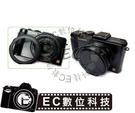 【EC數位】新上市 Panasonic DMC-LX7 LX-7 專業級 自動開合鏡頭蓋 賓士蓋 免修改 無暗角