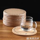 5個裝圓形軟木隔熱墊鍋墊加厚餐墊盤子墊子碗墊防滑防燙餐桌墊   優家小鋪