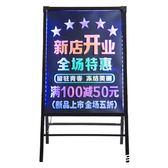 熒光板 紐繽發光黑板熒光板LED電子廣告板店鋪專用商用  JA4524『毛菇小象』