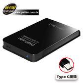 伽利略 USB3.1 2.5吋 硬碟外接盒