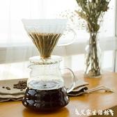 咖啡壺 手沖咖啡壺套裝家用滴濾式壺V60過濾杯美式云朵壺溫度計濾紙套餐 艾家