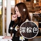 ::4扣髮片系列:: 大捲加量髮扣式髮片-紅棕色 [43366]◇美容美髮美甲新秘專業材料◇
