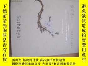 二手書博民逛書店8553張宗憲珍藏中國近代畫畫第三部分罕見精19636 SOTH