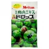 梅丹梅子糖80g