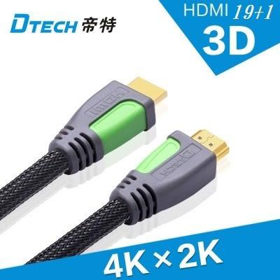 【生活家購物網】帝特DTECH HDMI線1.4版3D影像螢幕線 網路視頻訊號電腦主機電視PS3 PS4連接線 10米