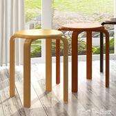 實木椅子家用餐椅現代簡約實木矮凳創意椅子可疊放座椅客廳小凳子 潔思米 IGO