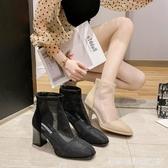 網紗高跟鞋女涼靴年夏季新款百搭鏤空透氣女鞋粗跟性感馬丁靴 雙十一全館免運