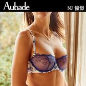 Aubade-憧憬B-E印花蕾絲薄襯內衣(藍小花)NJ