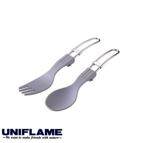 【UNIFLAME 日本 摺疊湯叉組《淺灰》】668719/摺疊餐具/環保餐具/露營/登山