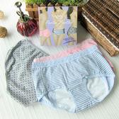 Audrey奧黛莉-自在女孩 生理褲三件組禮盒(繽紛色)