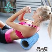 峰燕肌肉放鬆滾軸瑜伽柱泡沫滾軸健身瑜伽棒