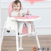 兒童餐椅可折疊便攜式嬰兒椅子多功能餐桌【淘夢屋】