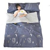 隔臟睡袋旅行純棉睡袋戶外成人睡袋 旅游必備  ys1876『時尚玩家』