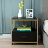 創意輕奢金色大理石台面床頭櫃迷你收納儲物櫃沙發邊櫃小戶型款式