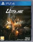 【玩樂小熊】現貨 PS4遊戲 終極時代 Ultra Age 中文版