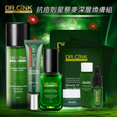 DR.CINK達特聖克 抗痘剋星藜麥深層煥膚組【BG Shop】抗痘凝膠+升級綠+冰河水