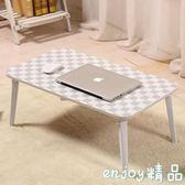 雙12狂歡購 電腦桌做床上用筆記本桌簡約現代可折疊宿舍懶人桌子學習小書桌