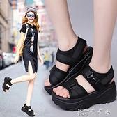 新款涼鞋女式夏厚底增高坡跟鬆糕運動休閒羅馬搖搖沙灘鞋 【中秋鉅惠】