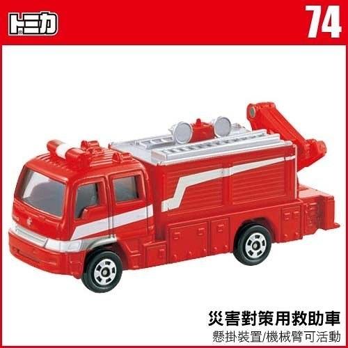 【 TOMICA火柴盒小汽車 】TM074 Rescue Truck III Type 災害對策用救助車   /   JOYBUS玩具百貨