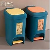 家用垃圾桶腳踏式塑料廚房衛生間廁所客廳輕奢帶蓋北歐ins風紙簍 NMS創意新品