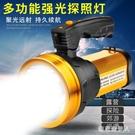 手電筒強光可充電超亮多功能 特種兵打獵氙氣1000w家用手提探照燈 CP58【棉花糖伊人】
