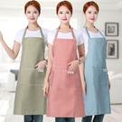 圍裙 家用廚房圍裙防水防油女工作服套裝袖套棉麻夏天超薄條紋掛脖薄款 寶貝計畫 618狂歡