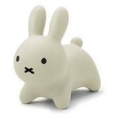 MIFFY 米菲兔跳跳椅(灰色)_ID06506
