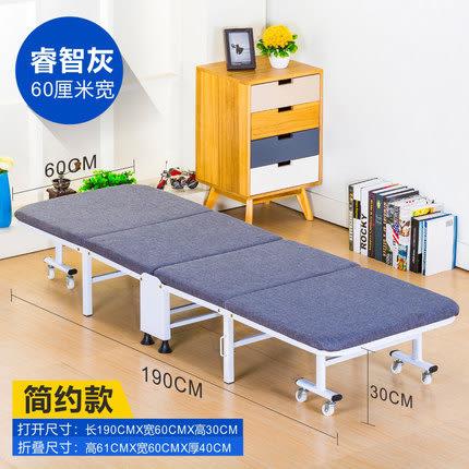 折疊床-折疊床單人家用午睡躺椅成人辦公室午休便攜多功能簡易四折行軍床【完美生活館】
