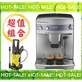 《搭贈高壓清洗機》Delonghi ESAM 03.110.S 迪朗奇 心韻型 義式 全自動 咖啡機 (新款取代ESAM3200)
