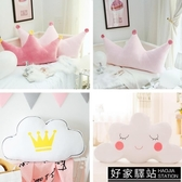 抱枕ins可愛軟包網紅皇冠床頭靠墊大靠背公主臥室床上雙人靠枕頭