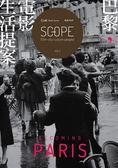 (二手書)SCOPE電影視野(2):巴黎