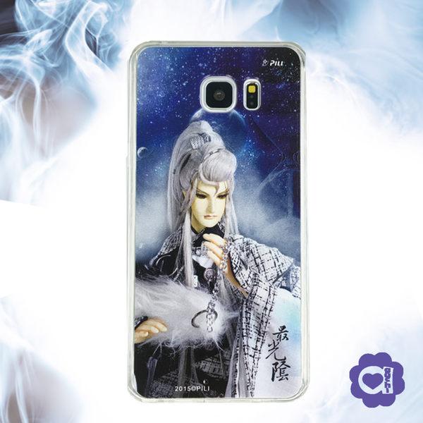 【亞古奇 X 霹靂】最光陰 ◆ Samsung 全系列 Note 5/A8 雙料材質手機殼