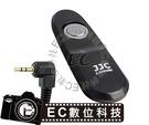 【EC數位】JJC S-C2 快門線 RS-60E3 60D 60Da 600D 550D 500D G12 G1X